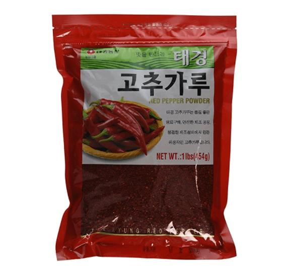 9. Tae-kyung Korean